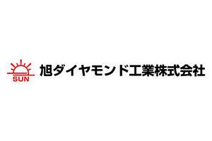 旭ダイヤモンド工業株式会社