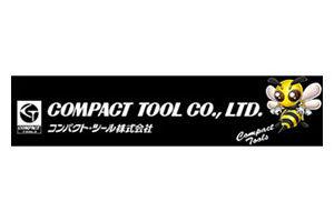 コンパクト・ツール株式会社