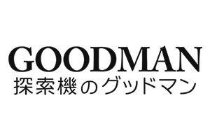 株式会社グッドマン