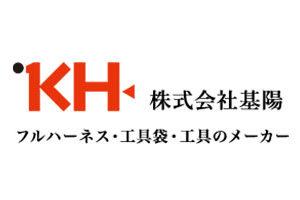 株式会社 基陽