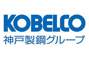 コベルコ・コンプレッサ株式会社