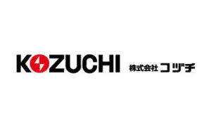 KOZUCHI(株式会社コヅチ)