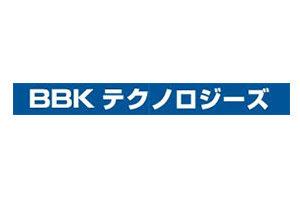 BBKテクノロジーズ株式会社(文化貿易工業)