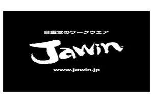 Jawin(株式会社自重堂)