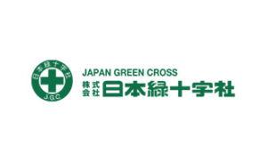 株式会社日本緑十字社