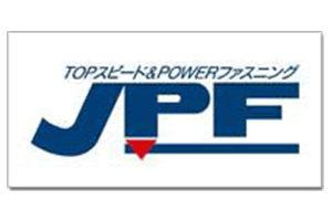 JPF(日本パワーフェスニング)