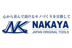 株式会社ナカヤ