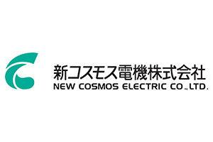 新コスモス電機株式会社