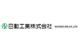 日動工業株式会社