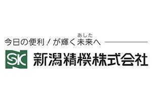 新潟精機株式会社