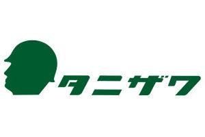 タニザワ(株式会社谷沢製作所)