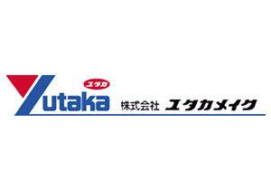 株式会社ユタカメイク